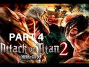 Attack on Titan 2 Walkthrough Part 4 - Eren Blocks Wall