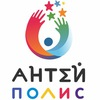 Детско-юношеский центр АНТЕЙ