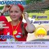 ШКОЛА ВОЛОНТЕРОВ фестиваля Братья!