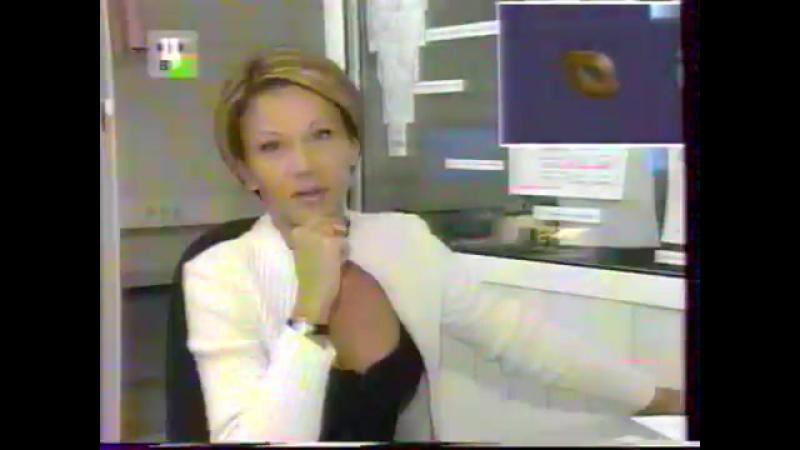 Отрывок заставки 5 лет ТВЦ (ТВЦ, 12.06.2002)