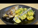 Как вкусно запечь скумбрию в духовке в рукаве с картошкой пошаговый видео рецепт