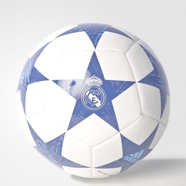 Футбольный мяч (подарочный)  FINALE16RM MIN