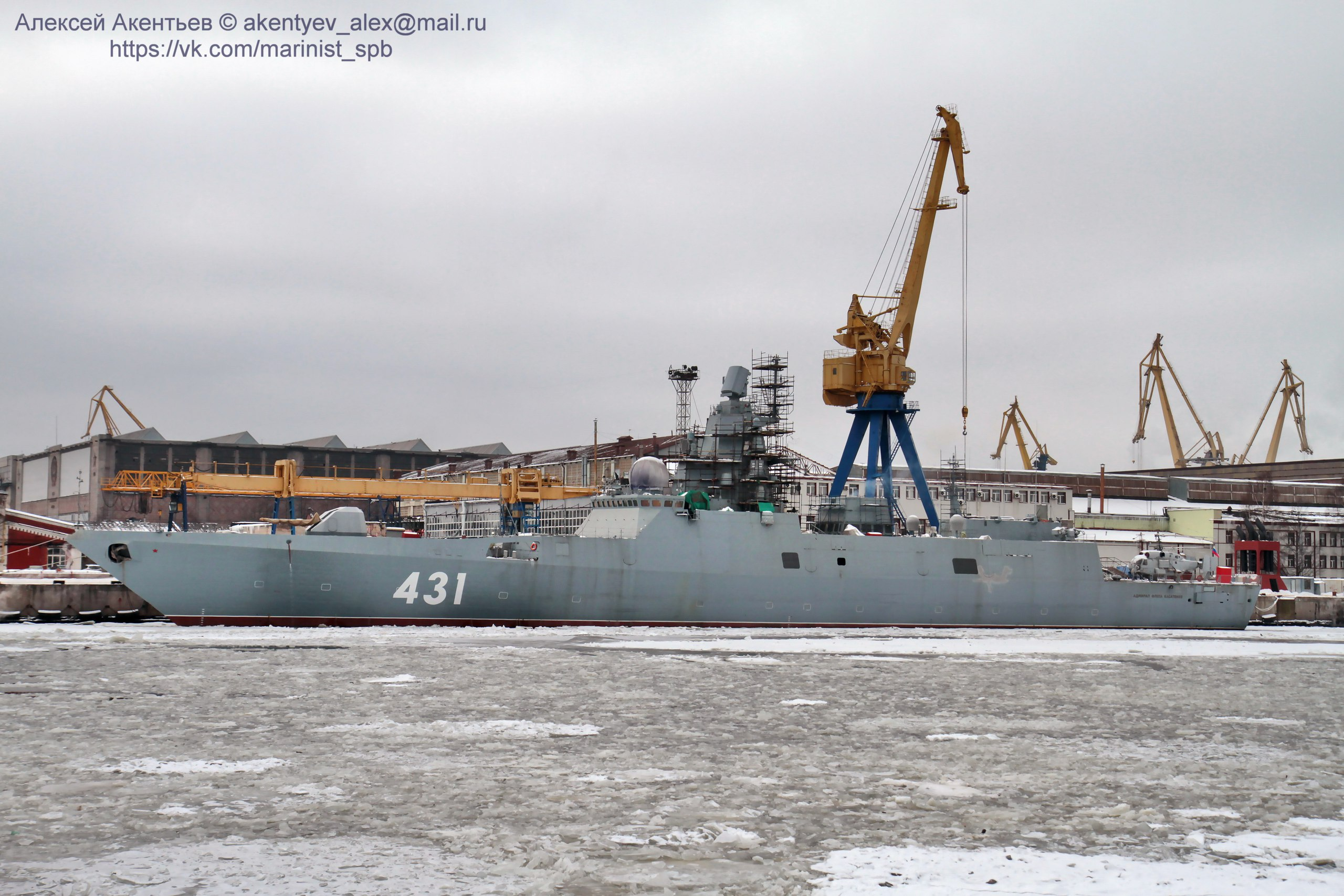 Project 22350: Admiral Sergei Gorshkov - Page 40 SEz_jEmYn5U
