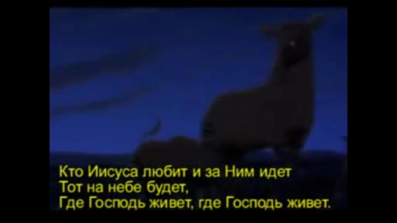 Разливайся песня (группа «Снежинка»)