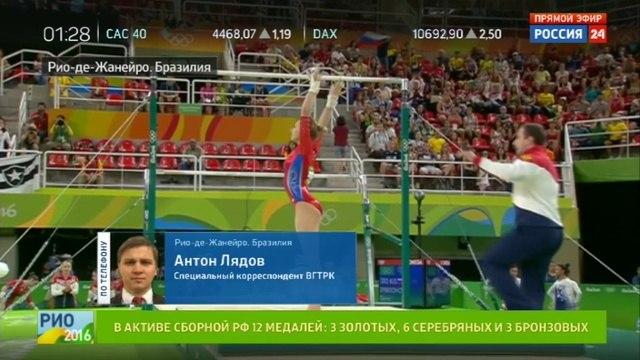Новости на «Россия 24» • Рио-2016. Российские гимнастки выиграли серебро