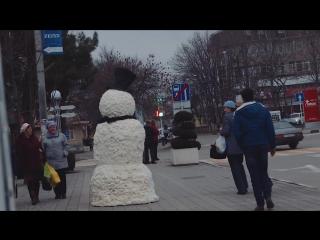 Страшный Снеговик .Анапа