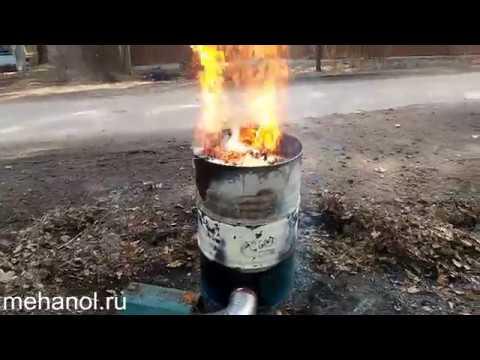 Печь для сжигания опавшей листвы