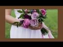 Счастливые и влюбленные Хотите такое же видео на свадьбу Тебе к нам