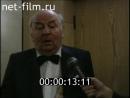 Борис Иванов о Ф. Раневской