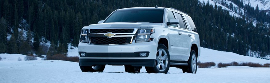 Самый большой Chevrolet: названа цена обновленного внедорожника