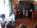 Танец. Выпускной
