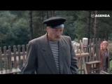 Отрывок из фильма «Любовь и голуби»