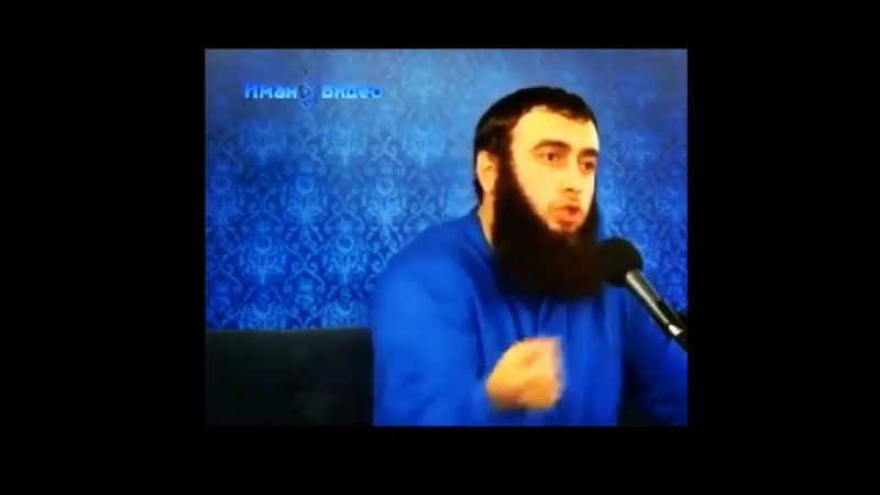 Всем бобмбитам и Позорникам Ислама