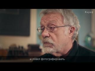 Юрий Рост о портрете Марины Нееловой