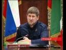 Совещание об образовании с Рамзаном Кадыровым Чечня