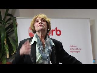 Брамс лекция Гусевой А В лекторий CULTURA