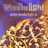 Wonderlight.ru - гипермаркет светотехники