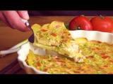 Картофельный Киш с сыром и овощами! Вкуснейший рецепт для Бранча.