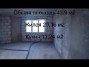 UP-квартал Сколково