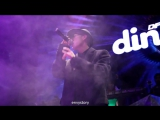 FANCAM Zion.T - The Bad Guys DF LIVE PARTY (07.12.2017)