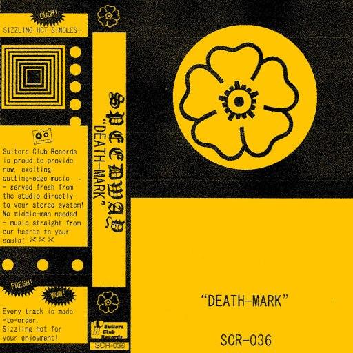Speedway альбом Death-Mark