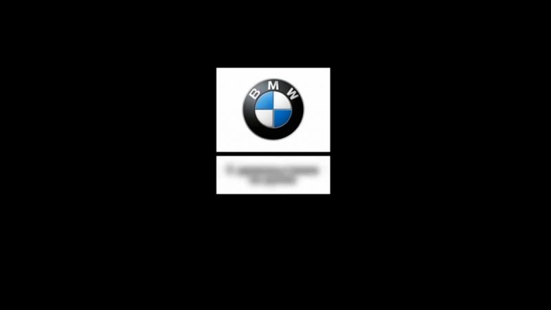 Пространство для вдохновения. Концепт BMW X7 iPerformance