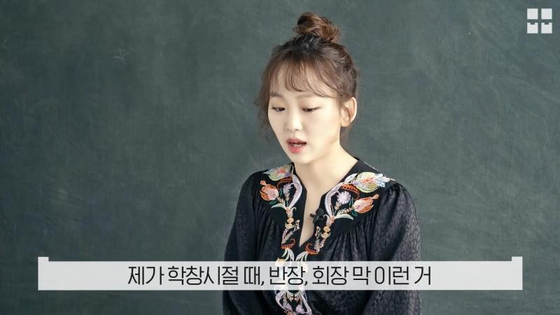 봄을 닮은 상큼한 눈웃음의 소유자 배우 진기주 프로필 업데이트 X 진기주