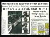 Семинары Кента Хованда о сотворении мира и эволюции - 3. Динозавры и Библия