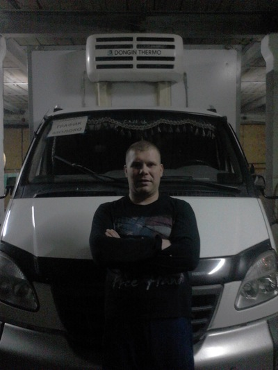 Димон Рябкин