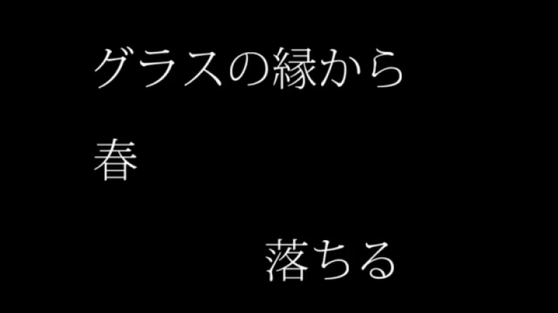 エンドロールのように/ORIGAMI-I