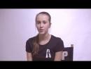 Агата Подчезерцева 14 лет