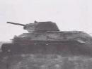 Т-34 образца 1941 года
