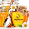 Симбирский мед от Морковкина