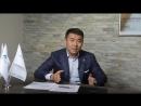 Астана банкі АҚ директорлар кеңесінің төрағасы Олжас Тоқтаровтың үндеуі