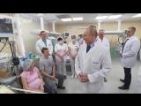 «А вы президент?»: Путин в День защиты детей пообщался с пациентами детской больницы в Москве