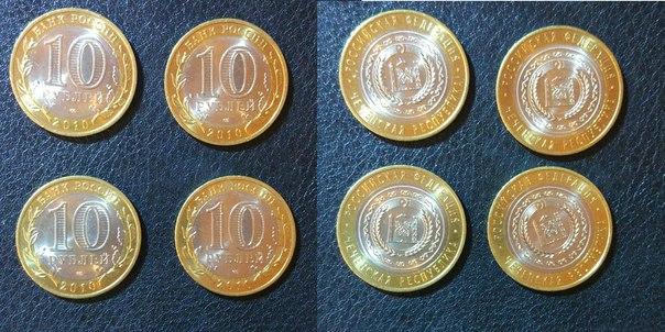 Нумезмат уфа монета екатерина 2 1770 года цена