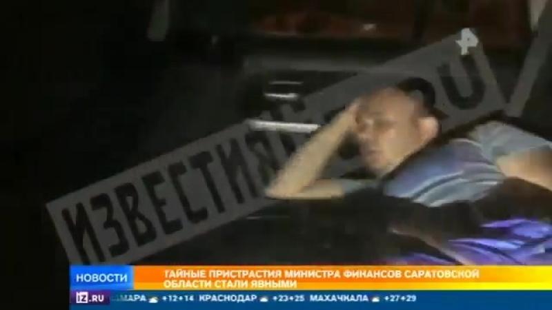 ДПС остановили автомобиль.За рулём пьяная чиновница. А на заднем сидении в таком же состоянии валялся областной министр финансов » Freewka.com - Смотреть онлайн в хорощем качестве