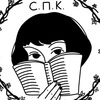 строки популярных книг
