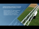 Сколько акций в компании Euroasian Rail SkyWay Systems Holding Limited ERSSHL