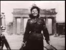 1945 Регулировщица Берлин Рейхстаг Бранденбургские ворота
