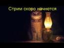 MINECRAFT 1.12.1 STREAM. ИГРАЕМ В МИНИ ИГРЫ С ПОДПИСЧИКАМИ. IP: