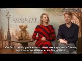Интервью для «BBC London» в рамках промоушена фильма «Прощай, Кристофер Робин» | 20.09.17 (Русские субтитры)