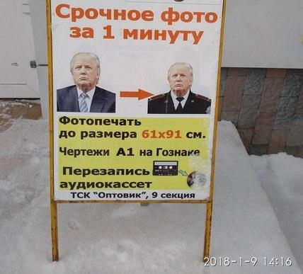 https://pp.userapi.com/c840736/v840736604/45c86/SfM5qjAwXqg.jpg