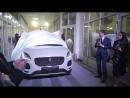 Видеоотчет с презентации Jaguar E-PACE