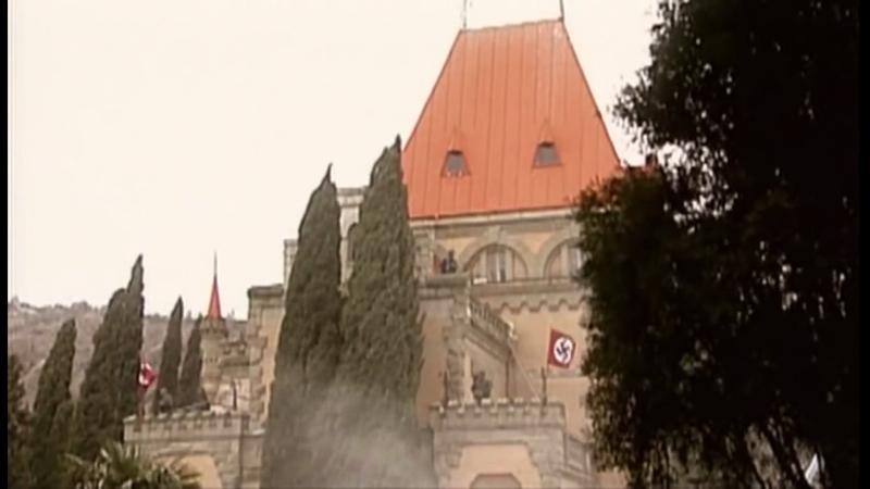 Дворец княгини Гагариной. «Под ливнем пуль» (2006)