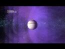 Путешествие по планетам. Серия 1 (Юпитер)