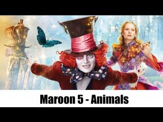 Алиса в Зазеркалье/Alice Through the Looking Glass/Maroon 5 - Animals/Джонни Депп/Johnny Depp, Хелена Бонем Картер, Энн Хэтэуэй