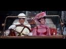 Большие гонки / The Great Race 1965