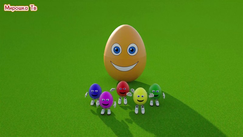 Учим цвета. Цветные яйца на ферме. Машины. Фигуры. Развивающий мультик для детей