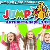 JUMP CITY/Джамп Сити Бердянск
